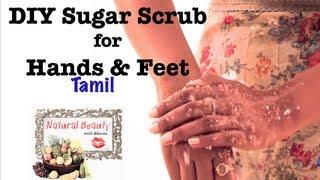How to Make a Hand & Foot Sugar Scrub - Tamil Episode 7