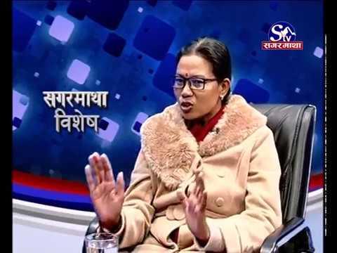 (Sagarmatha Bisesh With  Rukmini Chaudhary...24 min.)