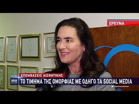 Συνέντευξη  της Βίλλυ Ροδοπούλου στο Δελτίο Ειδήσεων του STAR