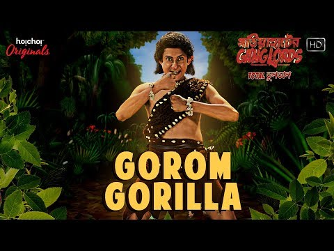 Download Gorom Gorilla | Music Promo | Gariahater Ganglords | Comedy Song of the Year | Kanchan |Hoichoi |SVF HD Mp4 3GP Video and MP3