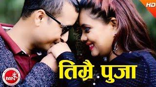 Timrai Puja - Poshan Dangi & Samjhana Bhandari | Ft.Padma Joshi & Lokendra