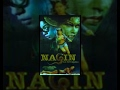 Nagin Ka Inteqaam Hindi Movie