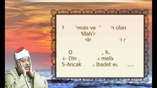 Abdussamed Fatiha Ve Bakara ( Elif Lam Mim )