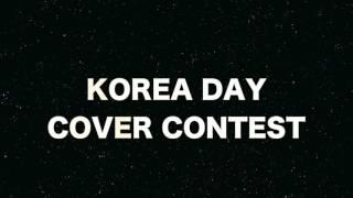 Concours de danse cover