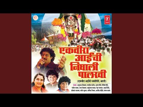 Video Nighali Paalkhi Hi download in MP3, 3GP, MP4, WEBM, AVI, FLV January 2017