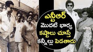 Video NTR First Wife Basavatarakam Life Struggles | Nandamuri Basavatarakam Real Life | Tollywood Nagar MP3, 3GP, MP4, WEBM, AVI, FLV Desember 2018