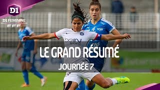 Video D1 Féminine, journée 7 : Le Grand Résumé MP3, 3GP, MP4, WEBM, AVI, FLV Juni 2017