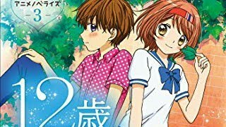 Nonton   Amv       Msk   Lk Nh   C      Aoi Yui    Hiyama Film Subtitle Indonesia Streaming Movie Download