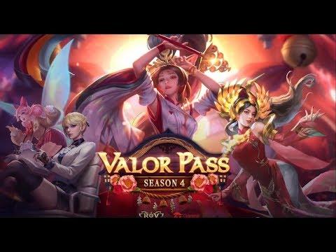 21 ม.ค. นี้ ! พบกับ Valor Pass Season 4 รับของรางวัลสุดพิเศษมากกว่าเดิม