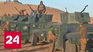 Иракские войска начинают наступление на Западный Мосул