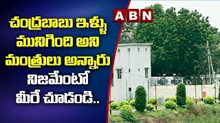 AP Floods | Exclusive Report From Chandrababu Residence | ABN Telugu