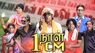 Video Oru Naal Mudhalvar   Nanjil Vijayan   Rajan - The Old Monks MP3, 3GP, MP4, WEBM, AVI, FLV Februari 2018