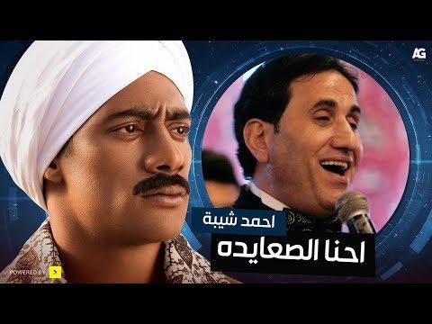 العرب اليوم - محمد رمضان يرقص على نغمات