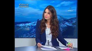Bonjour d'Algérie - Émission du 18 janvier 2021
