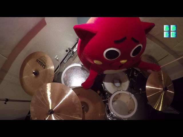 【あおトピ】ふなっしーをリスペクト 「にゃんごすた~」、超絶ドラムテクは独学で習得!