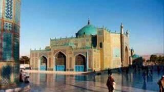 Best Quran Recitation By Afghan Qari