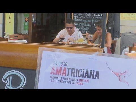 Ιταλία: Μια Αματριτσιάνα για το Αματρίτσε