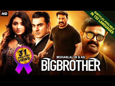 BIG BROTHER (2021) NEW Released Full Hindi Dubbed Movie   Mohanlal, Arbaaz Khan   South Movie 2021