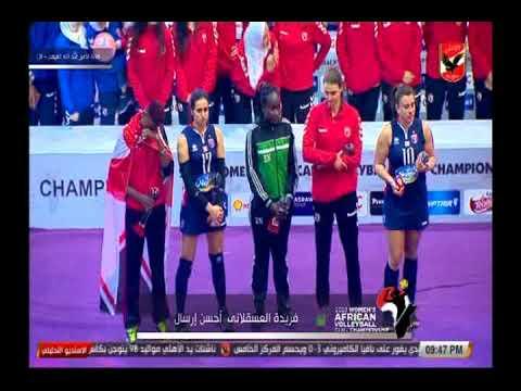 العرب اليوم - شاهد:سيدات الأهلي يسيطرن على الجوائز الفردية