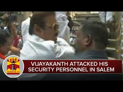 Vijayakanth-Attacked-His-Security-Personnel-in-Salem--Thanthi-TV