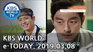 KBS WORLD e-TODAY [ENG/2019.03.09]