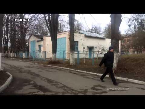 На території Рівненської обласної лікарні заклали дві вибухівки [ВІДЕО]