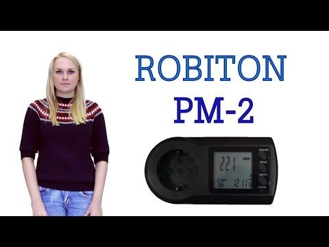 Видео Счетчик электроэнергии (ваттметр) ROBITON PM-2 BL1