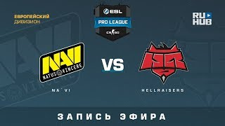 Na`Vi vs HellRaisers - ESL Pro League S7 EU - de_overpass [yXo, Enkanis]