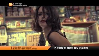 Nonton  Mplex Epk                                                  Bring Me The Head Of The Machine Gun Woman  Film Subtitle Indonesia Streaming Movie Download