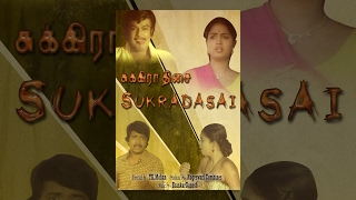 Sukradasai (Full Movie) - Watch Free Full Length Tamil Movie Online