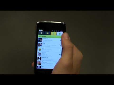 Video of uTalk