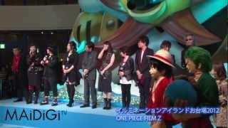 Nonton    One Piece Film Z                           3    One Piece Film Z    Japanese Anime Film Subtitle Indonesia Streaming Movie Download