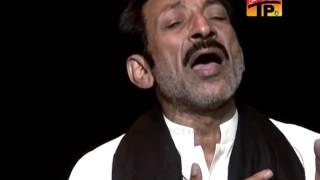 Hassan Sadiq 2014 | Khuwab E Gaflat Main Paray Ho