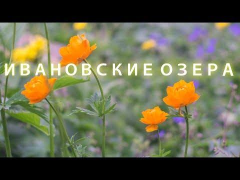 ивановские озера с высоты птичьего полета, мото покатушки, природа, водопад, путешествия (видео)
