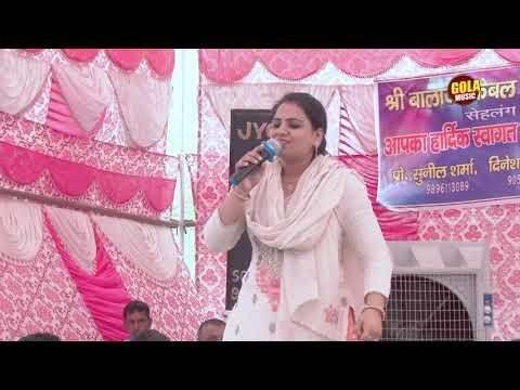 दीपा चौधरी की जोश से भरी जबरदस्त रागनी   Mhipal Int Bhatta Ragni Competition   Gola Music Ragni 2020