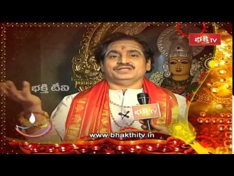 Madugula Phani Bhushan Speaks about Koti Deepothsavam 2014
