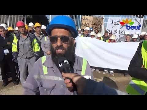 الشلف : استنفار عمال مجمع جيكا من تردي الأوضاع المهنية