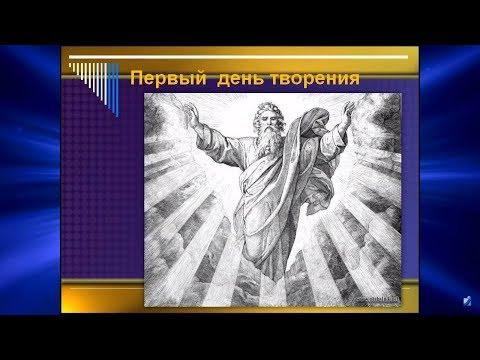 «Свет православия». 24.02.19. 726 выпуск.