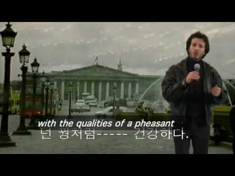 [LQ] Korean Karaoke (Oh, Dance, Baby) - Flight Of The Conchords
