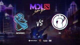 Newbee vs Invictus Gaming, MDL Macau 2019, bo1, [Lex & 4ce]