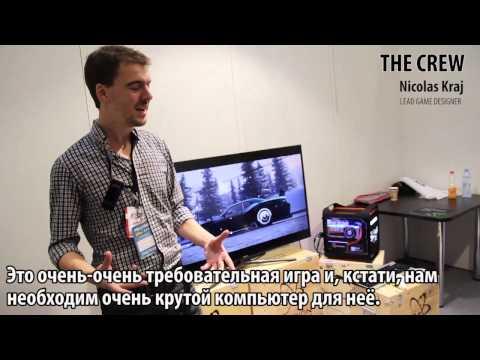 INVASION Labs: отзыв Николаса Кража, разработчика The Crew