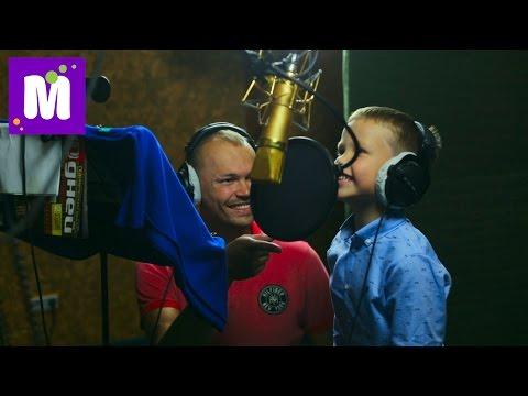 Макс в студии звукозаписи озвучивает роль в мультфильме Никита Кожемяка Тhе DRАGОN SРЕLL саrтооn - DomaVideo.Ru