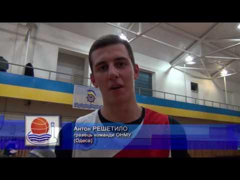 Первая неделя Студенческой лиги в Одессе