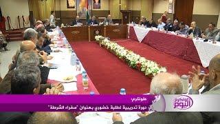 الاجتماع الدوري للمجلس التنفيذي في محافظة طولكرم