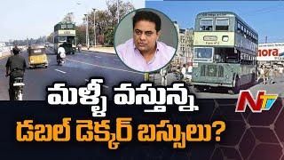 హైదరాబాద్లో మళ్ళీ పరుగులు పెట్టనున్న డబల్ డెక్కర్ బస్సులు? | Double Decker Buses in Hyderabad
