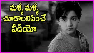 Video Cute Little Boy Giving Superb Answers To Teacher - Mooga Nomu Telugu Movie Scenes MP3, 3GP, MP4, WEBM, AVI, FLV Januari 2019