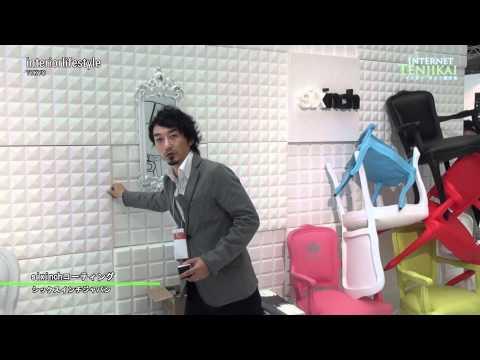 sixinchコーティング - シックスインチ ジャパン