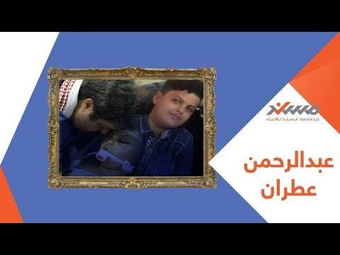 هذا الطفل قتل في محافظة إب.. والسبب..؟ ركلة كرة قدم !