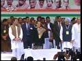 Idi Sangathi - ఇదీ సంగతి - 6th March 2014