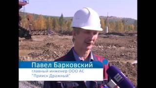 Павел Барковский. Главный инженер прииска Дражный
